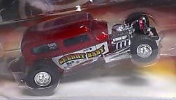 File:'32 Ford Sedan 4 thumb.jpg