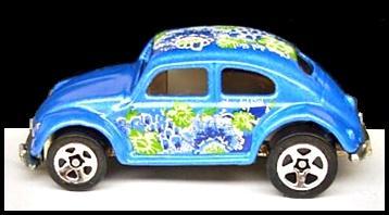 File:VW Bug AGENTAIR 4.jpg