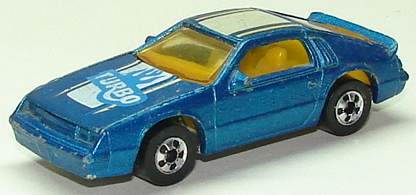 File:Turbo Heater BluBW.JPG