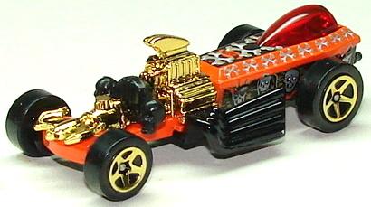 File:Rigor Motor OrgL.JPG