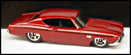File:08 Chevelle AGENTAIR 1.jpg
