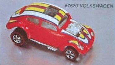 File:1974 car VW.jpg