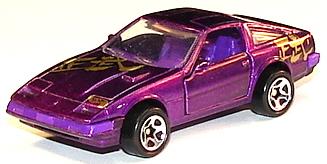 File:Nissan 300ZX Prpl.JPG