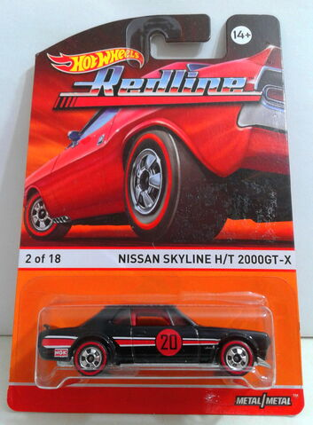 File:Nissan Skyline HT 2000GT-X - Redline 15 Cx.jpg