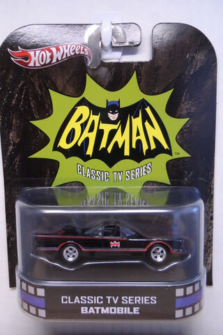 File:66 Batmobile Retro Card.jpg