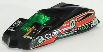 File:Shadow Jet II Blk.JPG