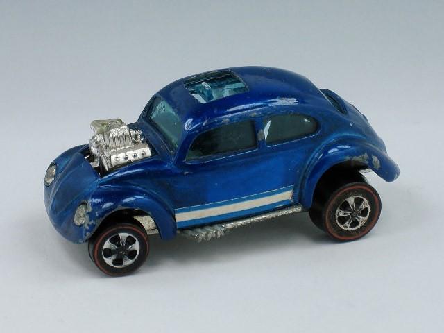File:Custom VW (Small).JPG