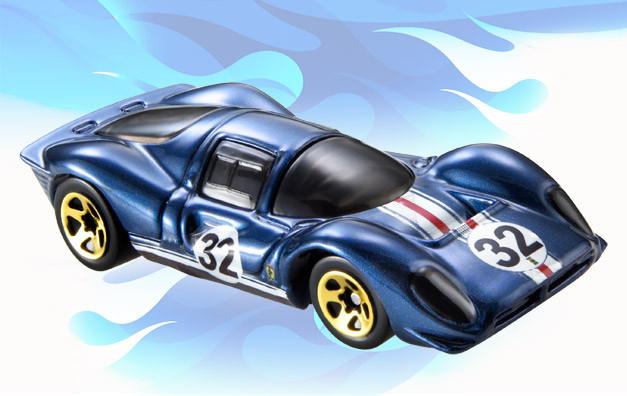File:R7501 FerrariP4.jpg