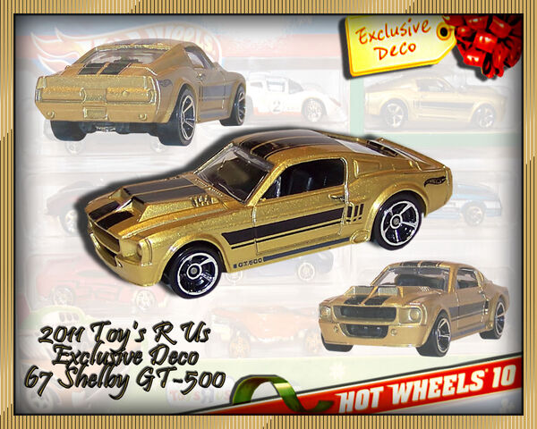 File:2012 Toys R Us Exclusive Deco 67 Shelby GT-500.jpg