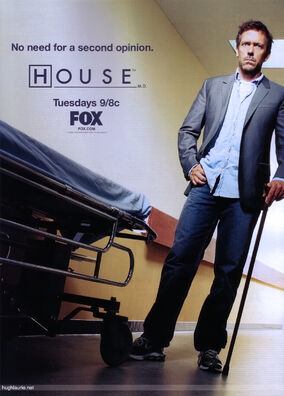 House md model daughter