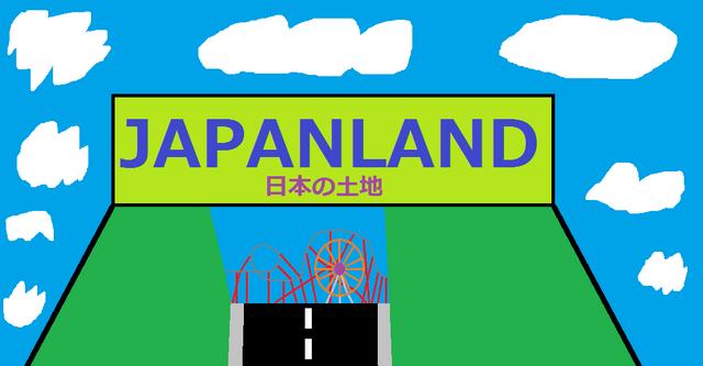 File:Japanland.png
