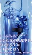 Magician art Sega Saturn