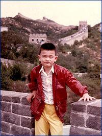 Yao ming child2 250