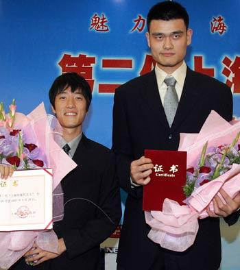 File:Yao Ming and Liu Xiang.jpg