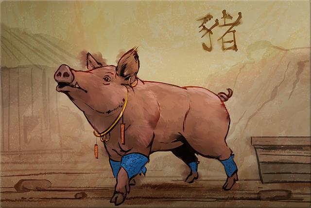 Datei:Puzzle Schwein.png