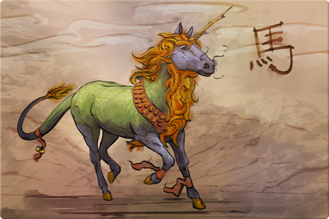 Datei:Puzzle Qilin.png