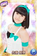 Sato MasakiGR01
