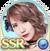 Okai ChisatoSSR23 icon