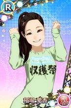 Inaba ManakaR01