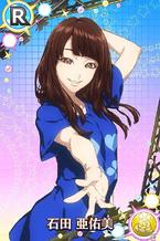 Ayumi IshidaR01