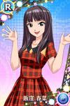 Haruna IikuboR01