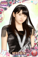 Ogata HarunaSSR12