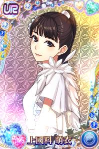 Kamikokuryo MoeUR01