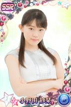 Onoda SaoriSSR02