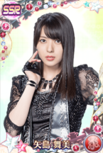 Yajima MaimiSSR33