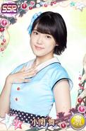 Ozeki MaiSSR07