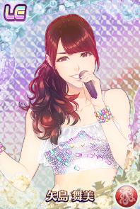 Yajima MaimiLE01