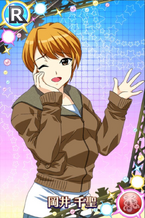 Chisato OkaiR01