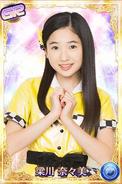 Yanagawa NanamiGR01