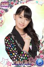 Kamikokuryo MoeSSR05