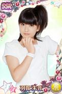 Haga AkaneSSR10