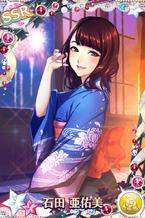 Ishida AyumiSSR02