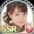 Ishida AyumiSSR22 icon