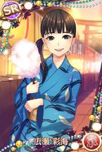 Hirose AyakaSR02