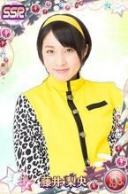 Fujii RioSSR06