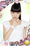 Iikubo HarunaSSR19