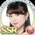 Nakajima SakiSSR24 icon