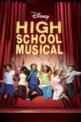 File:High School Musical.jpg