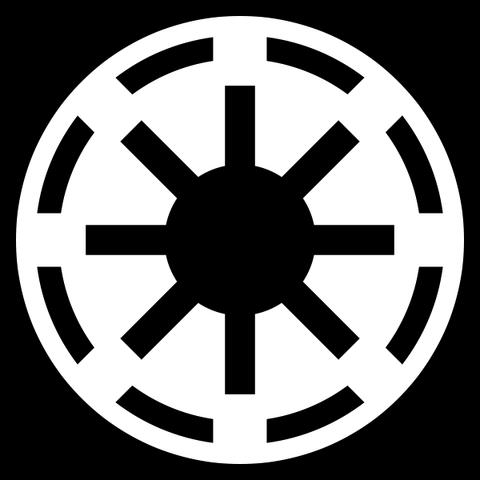 File:Republic Emblem.png