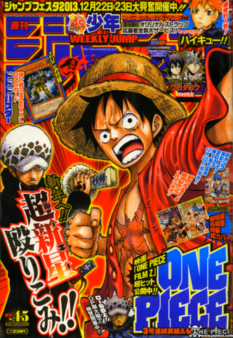 File:Jump Issue 4-5 2013.png