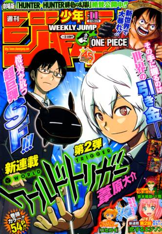 File:Jump Issue 11 2013.png