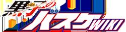 File:Affiliation 7.PNG