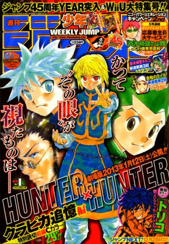 File:Jump Issue 1 2013.png