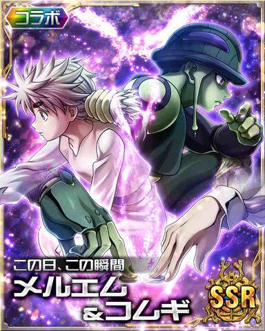 File:Meruem and Komugi card 11 SSR.jpg