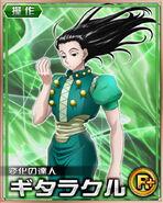 Illumi card 5