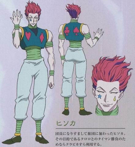 File:Hisoka's Yorknew design.jpg